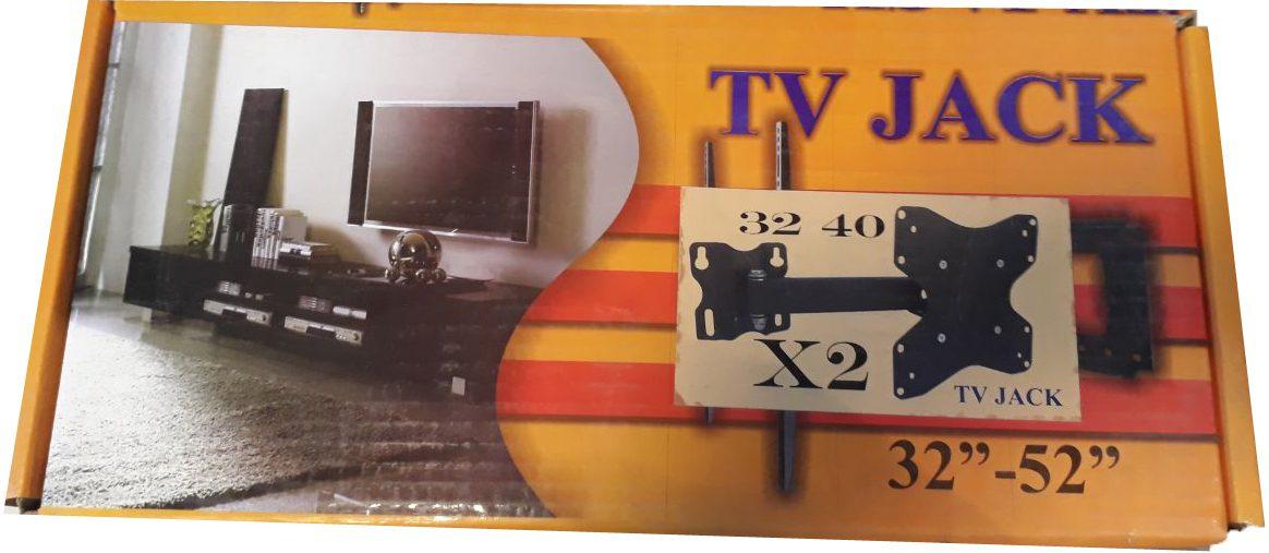 پایه تلویزیون مدل X2 تی وی جک