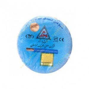 سیم افشان سایز 1.5*1 خراسان افشار نژاد
