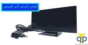 فروش اينترنتی آنتن تلويزيون