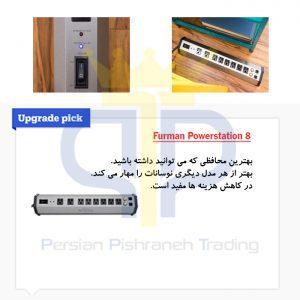 بهترین محافظ برق و ولتاژ