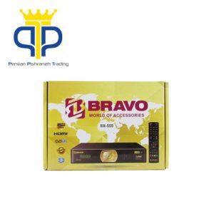 گیرنده دیجیتال براوو مدل BRAVO BR-555