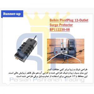 محافظ برق و ولتاژ