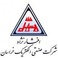 لیست قیمت سیم و کابل خراسان افشار نژاد