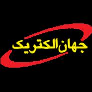 jahanelectric-logo